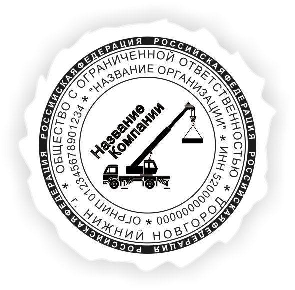 Шрифты логотипы для печатей
