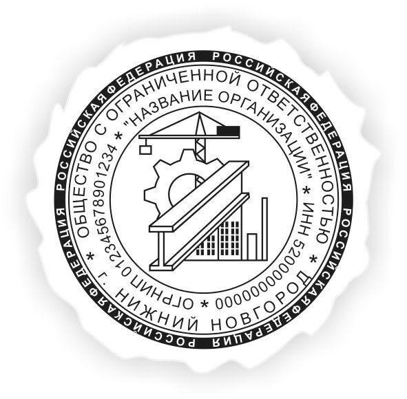 Логотип для печати ип
